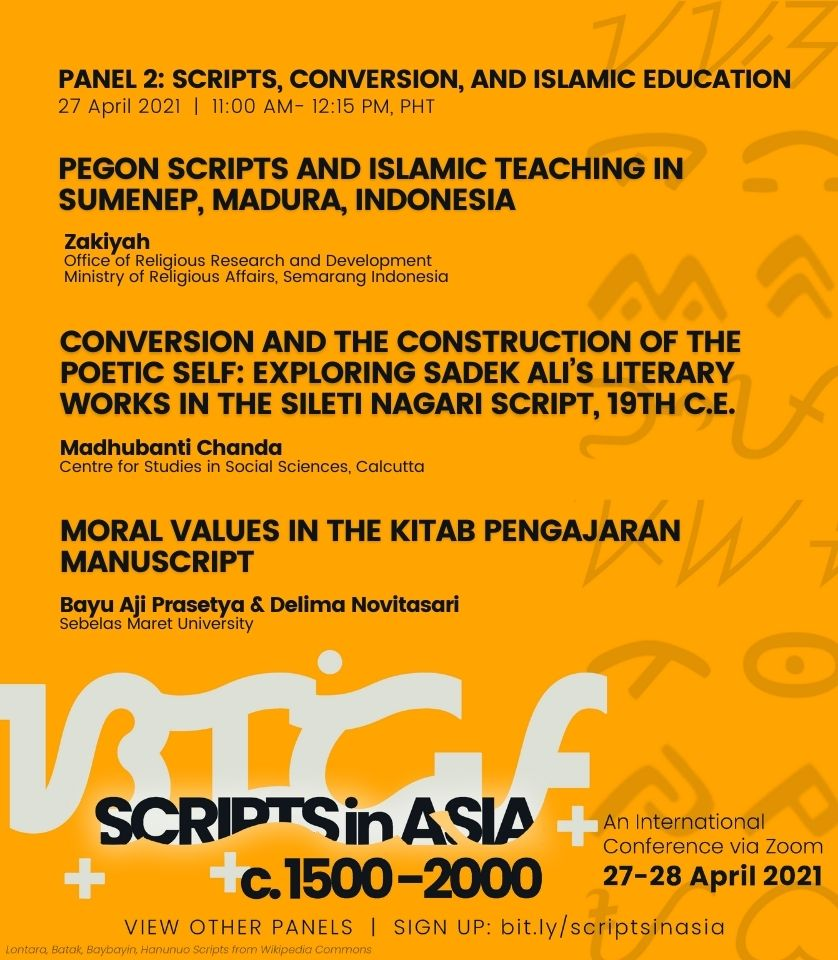 11:00 am • Panel 2: Scripts, Conversion and Islamic Education