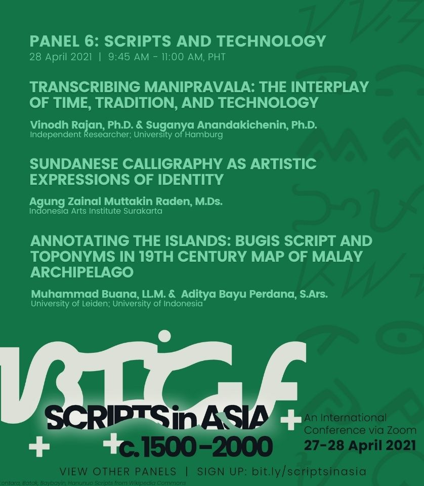 09:45 am • Panel 6: Scripts and Technology